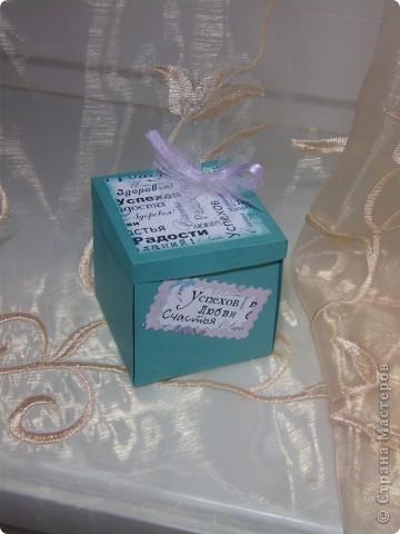 Вот такую коробочку подарила сестре на День рождения. фото 1