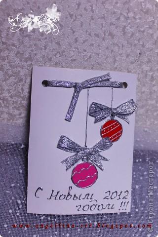 Новогодние открыточки 2 фото 3