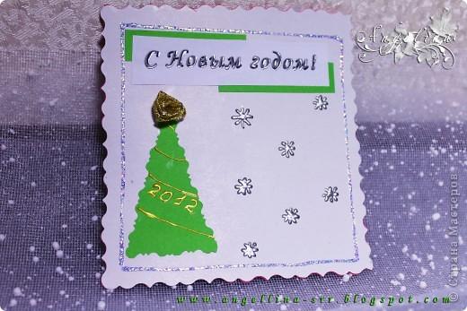 Новогодние открыточки 2 фото 6