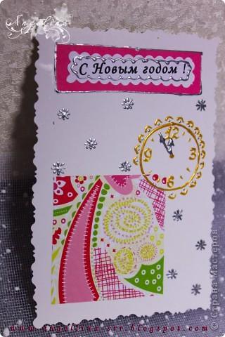Новогодние открыточки 2 фото 1