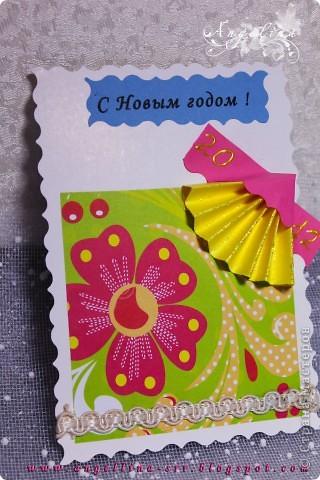 Новогодние открыточки 2 фото 4