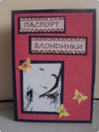 Паспорт для блондинки фото 1