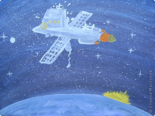 Запуск ракеты. Денисова А. фото 5