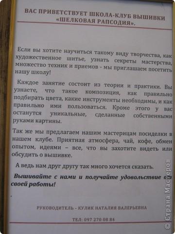 Начало здесь https://stranamasterov.ru/node/338290. Приятного просмотра!!! фото 24