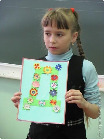 В первый день после каникул ребята принесли свои любимые буквы, выполненные в разных техниках и из разного материала. Сколько было восторга, удивления, радости от таких замечательных поделок. Моя любимая буква - так назывался наш проект. Ребята вместе с родителями сделали поделку, подобрали стихи, загадки о буквах, и, конечно, представили свою букву. Рассказали, почему она у них любимая, из чего сделана, кто помогал в работе. Всем очень понравился этот небольшой творческий проект. Спасибо родителям за помощь в этой работе. Вероничка представляет свои буквы, выполненные из соленого теста. фото 9