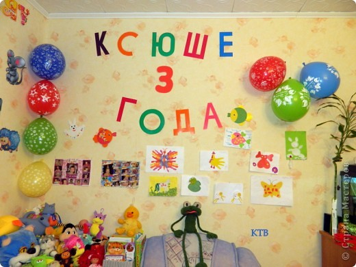 2 года ребенку день рождения: