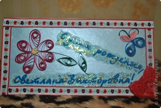открыточка на скорую руку для любительницы блестящего... квиллинговала впервые)))) фото 2