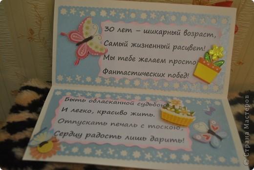 открыточка на скорую руку для любительницы блестящего... квиллинговала впервые)))) фото 3