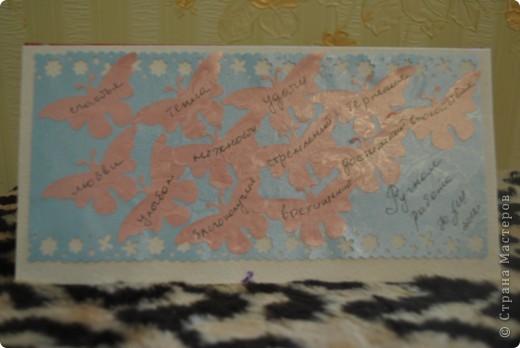 открыточка на скорую руку для любительницы блестящего... квиллинговала впервые)))) фото 4