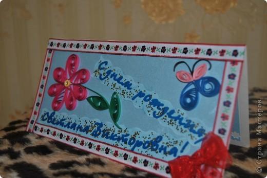 открыточка на скорую руку для любительницы блестящего... квиллинговала впервые)))) фото 1