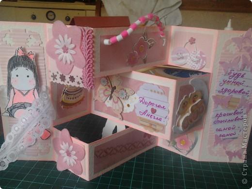 открытка в сложенном виде и коробочка для неё... для девочки 8 лет))) фото 3