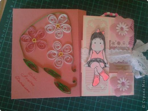 открытка в сложенном виде и коробочка для неё... для девочки 8 лет))) фото 1