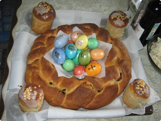 Наши калачи и яйца)))