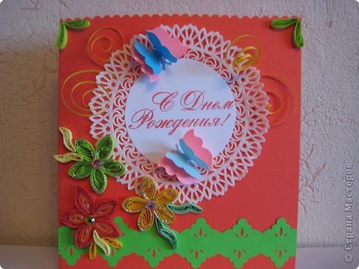 Серия открыток фото 3