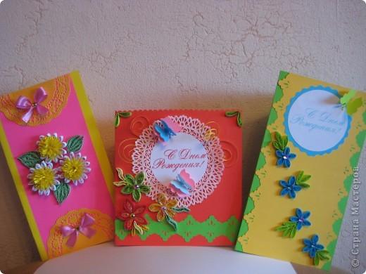 Серия открыток фото 1