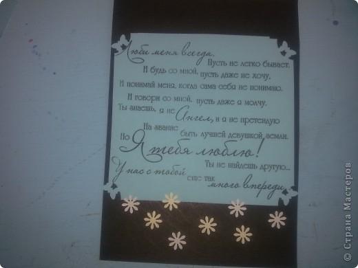 В этом году предполагается много юбилейных свадебных дат. Попробовала сделать простеньку открыточку фото 7