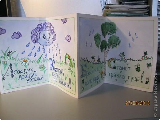 Как сделать книгу своими руками из бумаги оригами