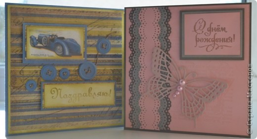 открытки маме и папе: