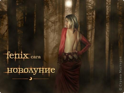 Фантазии по фэнтези... ))) фото 11