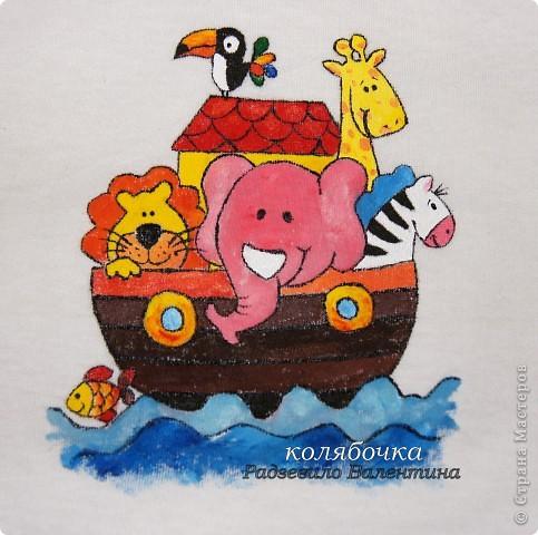 В ковчеге плывут:лев,слон,жираф,зебра,тукан,рядом плещется пёстрая рыбка.Яркая,детская картинка,поднимающая настроение.Размер на 2-3года. Продаётся. фото 3