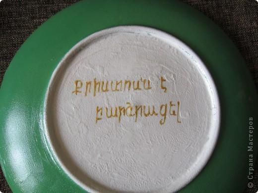 Сувенирная тарелочка, которую подарила оч хорошей и доброй девушке Маргарите. Маргарита держала Великий пост. Оч сдружились с ней и хотелось как-то порадовать ее в этот прекрасный и светлый день.  фото 4
