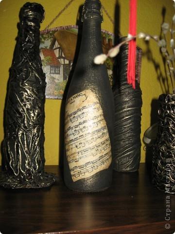 Доброго времени суток дорогие мои мастера и мастерицы!!!!! Эту бутылочку я сделала в подарок очень хорошей паре.... Они увлекаются танцами... А сегодня как раз международный день танцев....  Очень переживала за небольшой косяк.... но им очень понравилось... А меня это порадовало..... фото 4