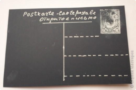 Увидела эту форму открыток и решила сделать. Спасибо Лена-Лена за ссылку.http://scrapmania.moy.su/forum/32-371-1 фото 7