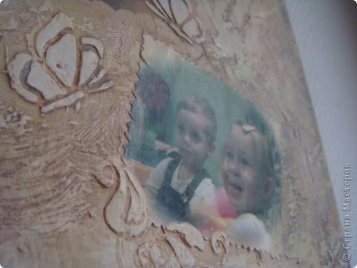 Коллаж для Тани на день рождения дочери) фото 3