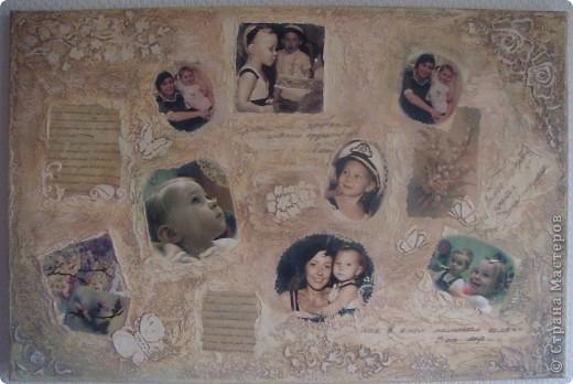 Коллаж для Тани на день рождения дочери) фото 1