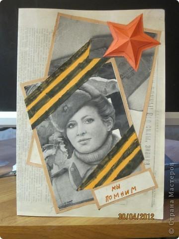Наша открытка ко дню Победы фото 1