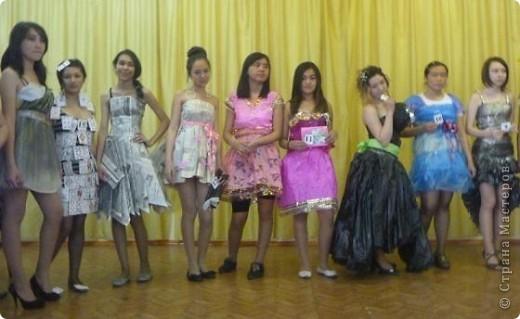 """В нашей школе было проведено внеклассное мероприятие по технологии: """"Театр моды из нетрадиционных материалов"""" фото 1"""