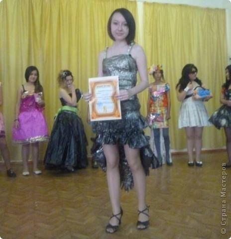 """В нашей школе было проведено внеклассное мероприятие по технологии: """"Театр моды из нетрадиционных материалов"""" фото 23"""
