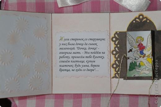 """Вот и завершилась наша игра, играла я с Оленькой Зайцевой, Танечкой Дуркиной, Наташей Болингер и Людой Баронниковой (библиус), замечательно сыграли!!! Представляю вам мои """"бабушкины сказки"""", в оформлении карточек впервые попробовала строчку, так что не судите строго, а так же использовала скрап бумагу, брадсы, тесьму, пряжу... фото 7"""