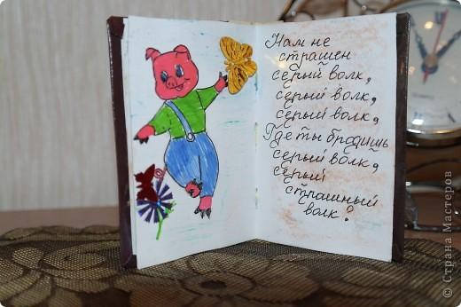"""Вот и завершилась наша игра, играла я с Оленькой Зайцевой, Танечкой Дуркиной, Наташей Болингер и Людой Баронниковой (библиус), замечательно сыграли!!! Представляю вам мои """"бабушкины сказки"""", в оформлении карточек впервые попробовала строчку, так что не судите строго, а так же использовала скрап бумагу, брадсы, тесьму, пряжу... фото 14"""