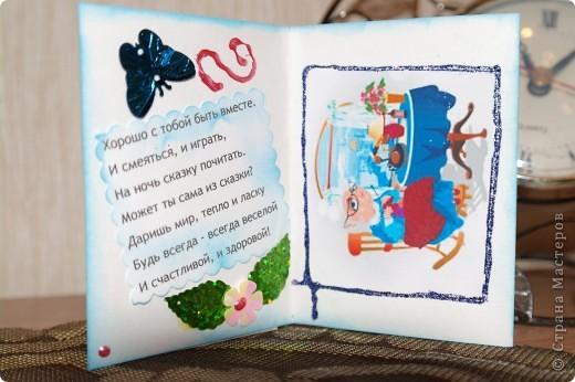 """Вот и завершилась наша игра, играла я с Оленькой Зайцевой, Танечкой Дуркиной, Наташей Болингер и Людой Баронниковой (библиус), замечательно сыграли!!! Представляю вам мои """"бабушкины сказки"""", в оформлении карточек впервые попробовала строчку, так что не судите строго, а так же использовала скрап бумагу, брадсы, тесьму, пряжу... фото 16"""
