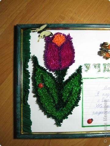 Подарок для любимой учительницы) фото 2
