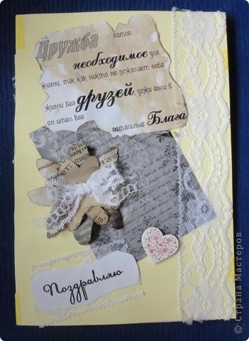 Для лучшей подружки Верники были сделаны вот такие подарки. Открытку и рамочку для фотографии Вероника делала сама, ну а от меня подарком была кукла в свит-дизайне. фото 7
