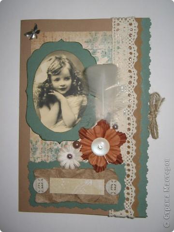 первая открытка фото 3