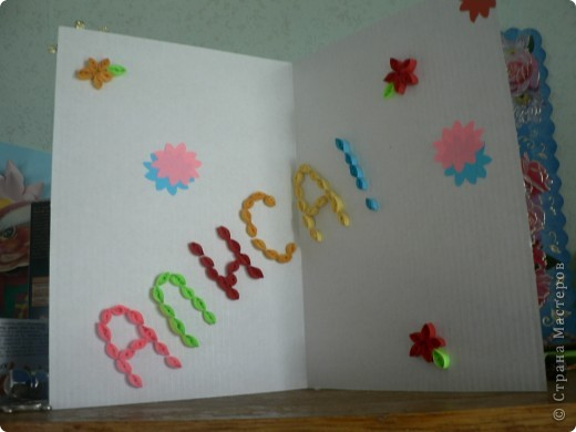 эти открытки я сделала квилингом,маме на день рождения... фото 2