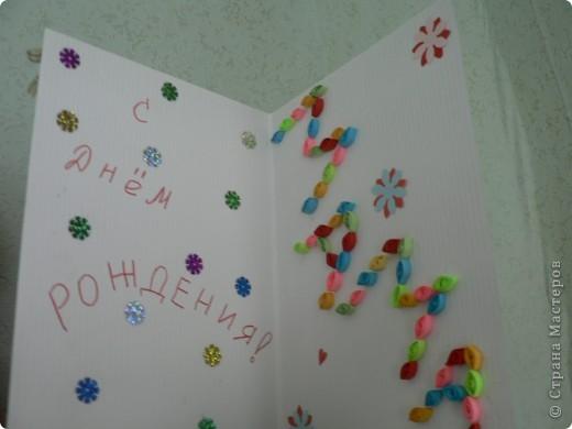 эти открытки я сделала квилингом,маме на день рождения... фото 1