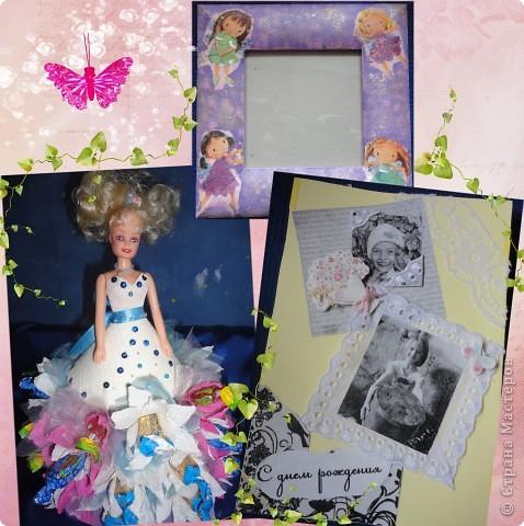 Для лучшей подружки Верники были сделаны вот такие подарки. Открытку и рамочку для фотографии Вероника делала сама, ну а от меня подарком была кукла в свит-дизайне. фото 1