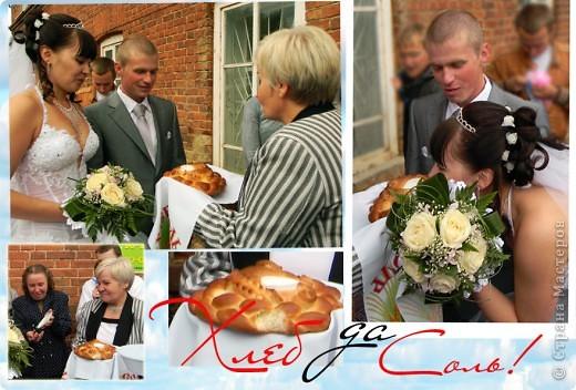моя помощь в создании свадебного альбома фото 19