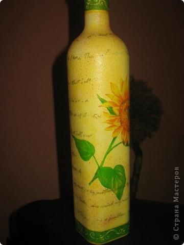 Это бутылочка для святой воды, я сделала её для старинной подруги))) фото 5