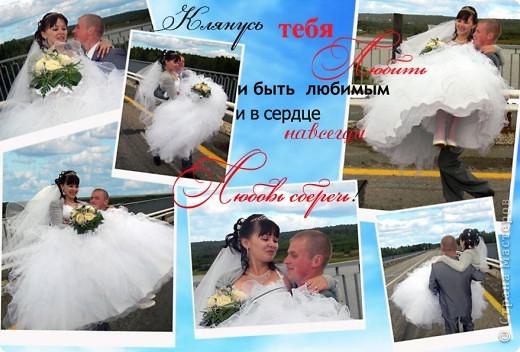 моя помощь в создании свадебного альбома фото 17