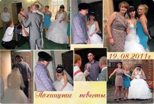 моя помощь в создании свадебного альбома фото 22