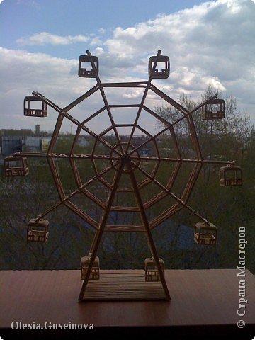 Колесо обозрения. фото 2