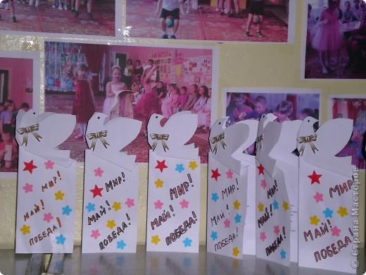 Мы тоже с ребятами-дошколятами смастерили открыточки ко Дню Победы фото 1