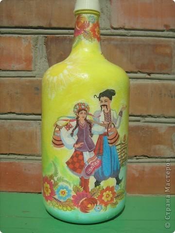 эту большую бутылю оставила дома, и нам пригодится фото 1