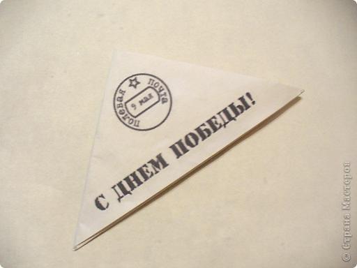 Эти открытки сделаны учащимися 2-4 кл. Большое спасибо за идею и шаблоны annalita  http://stranamasterov.ru/node/355738?c фото 3