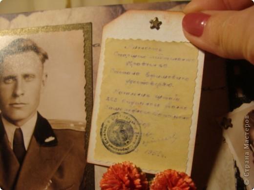 Доброго времени суток жители СМ!!!! Представляю Вашему вниманию первую мою скрапстраничку, посвященную моему дедушке и бабушке, участникам ВОВ фото 5